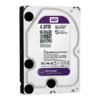 "Kép 1/2 - HDD Western Digital Purple 4000GB SATA3 3,5"" (Rögzítőkhöz ajánljuk!)"